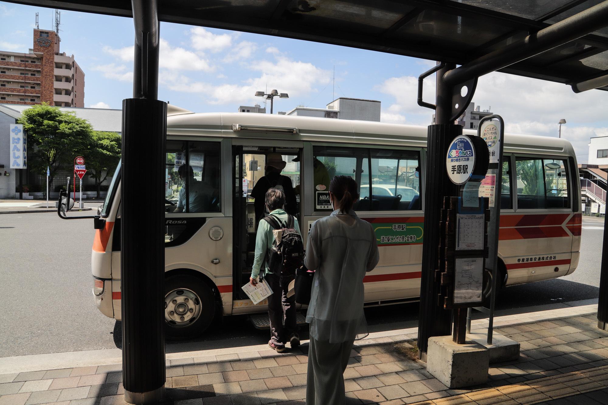 konzeyama-3.jpg