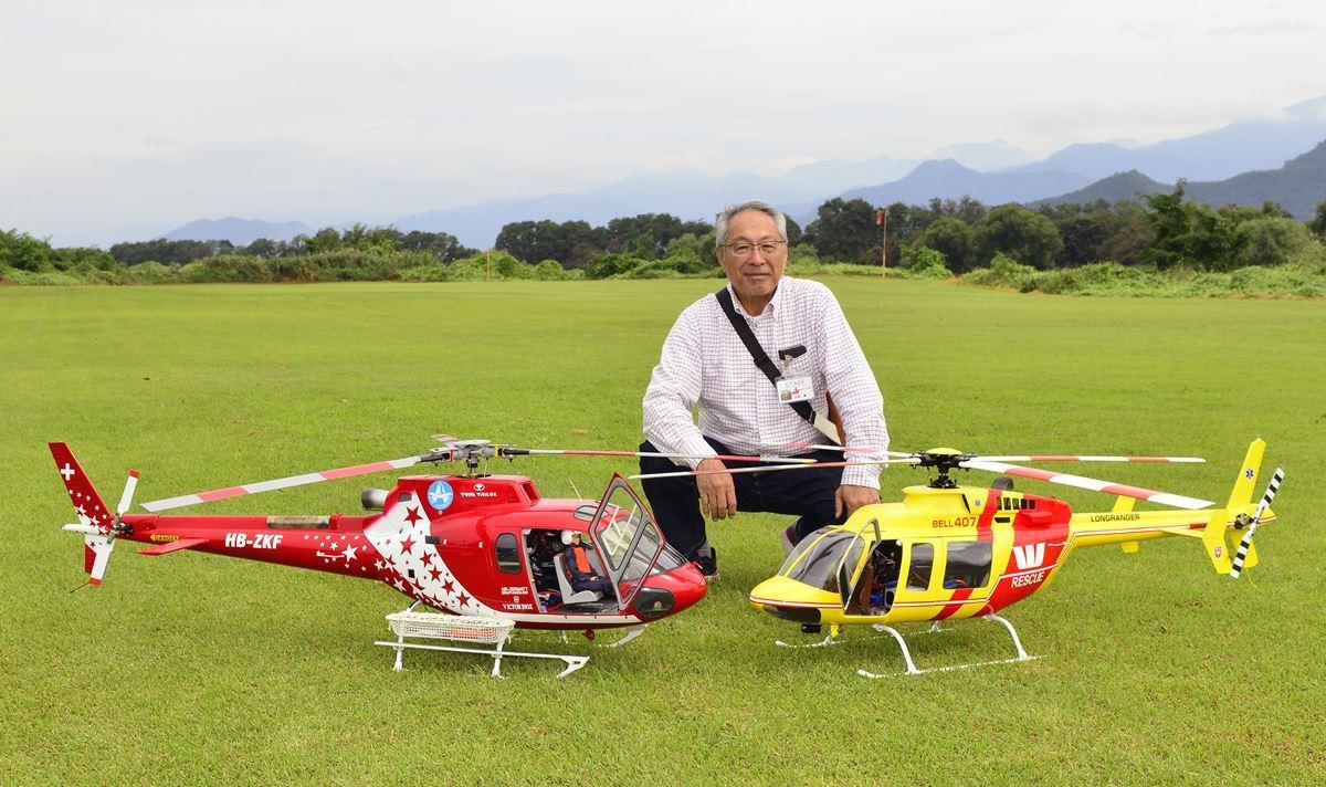 RCヘリコプター大集合2020006
