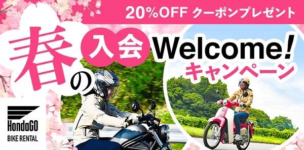 banner_750x372 21-2