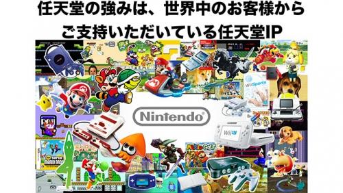 atutekinatuyosanokizi202012060001.jpg