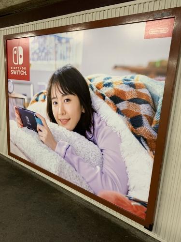 gakinokizi202012310001.jpg