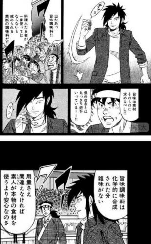 kagakuchoumiryounokizi20201120003.jpg