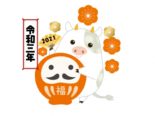 rewa3nennnokizi20210101.jpg