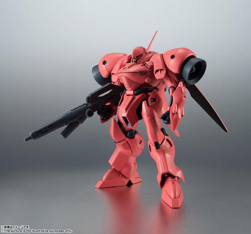 ROBOT魂 〈SIDE MS〉 AGX-04 ガーベラ・テトラFIGURE-124262_01