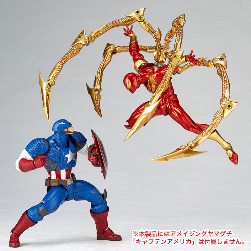 フィギュアコンプレックス アメイジング・ヤマグチ Iron Spider アイアン・スパイダーFIGURE-124787_14