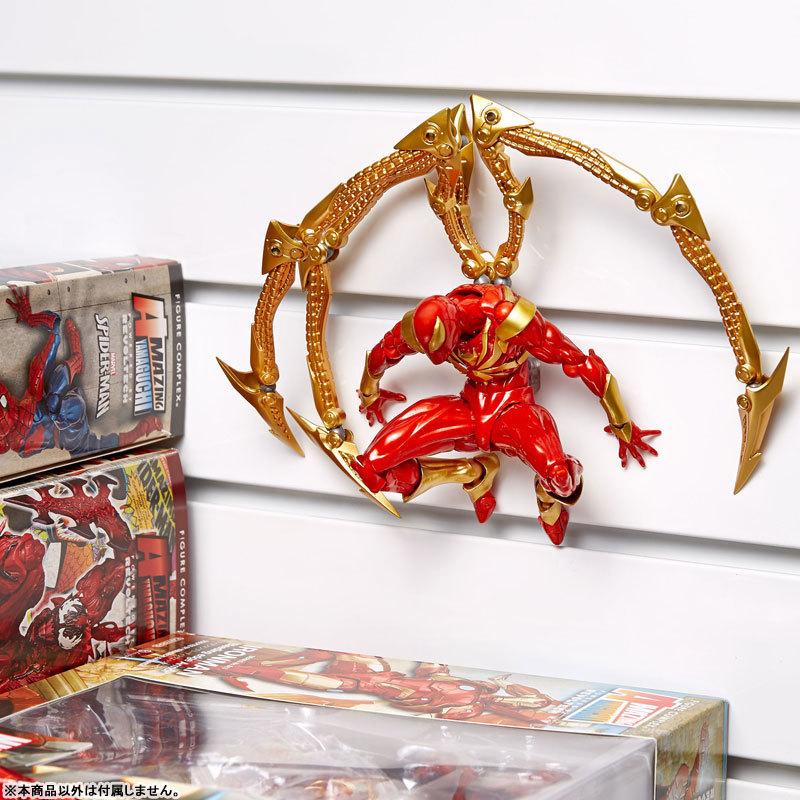 フィギュアコンプレックス アメイジング・ヤマグチ Iron Spider アイアン・スパイダーFIGURE-124787_16