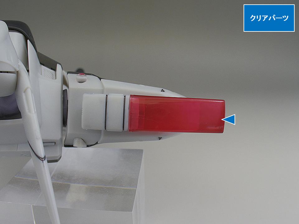 MODEROID AV-X0零式a4