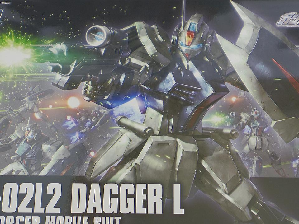 HG ダガーL1
