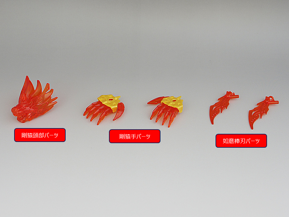 SDW 悟空インパルス37