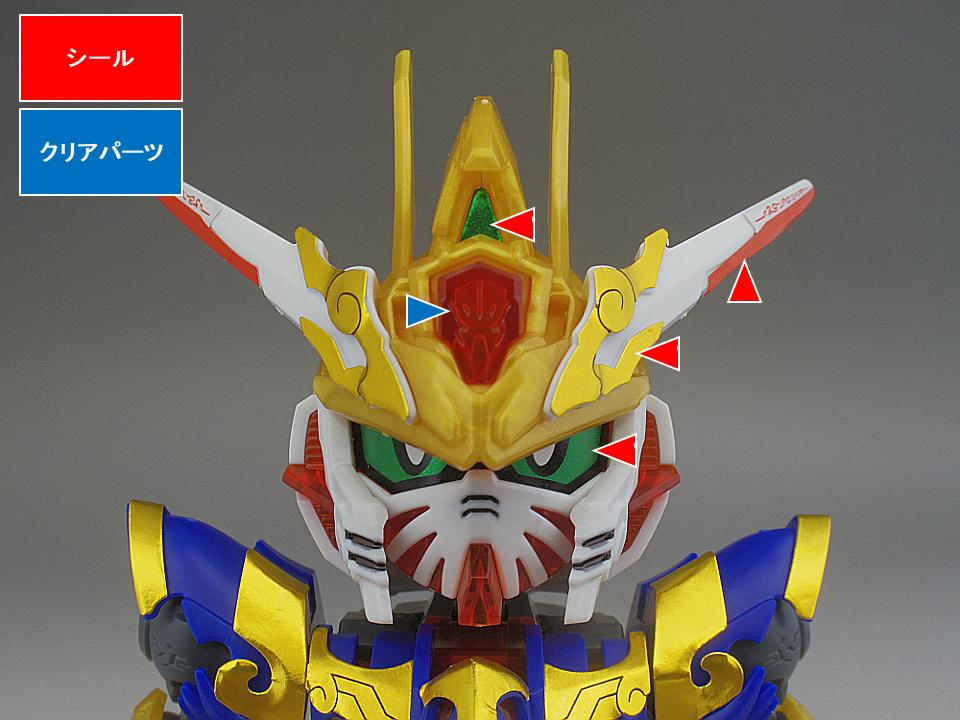 SDW 悟空インパルスa1