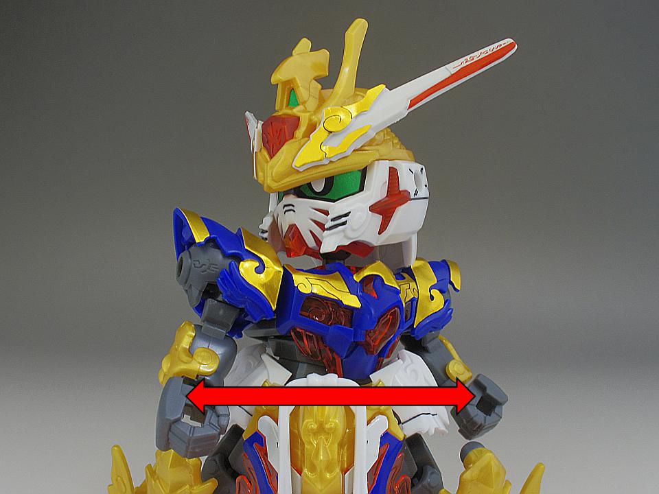 SDW 悟空インパルス79