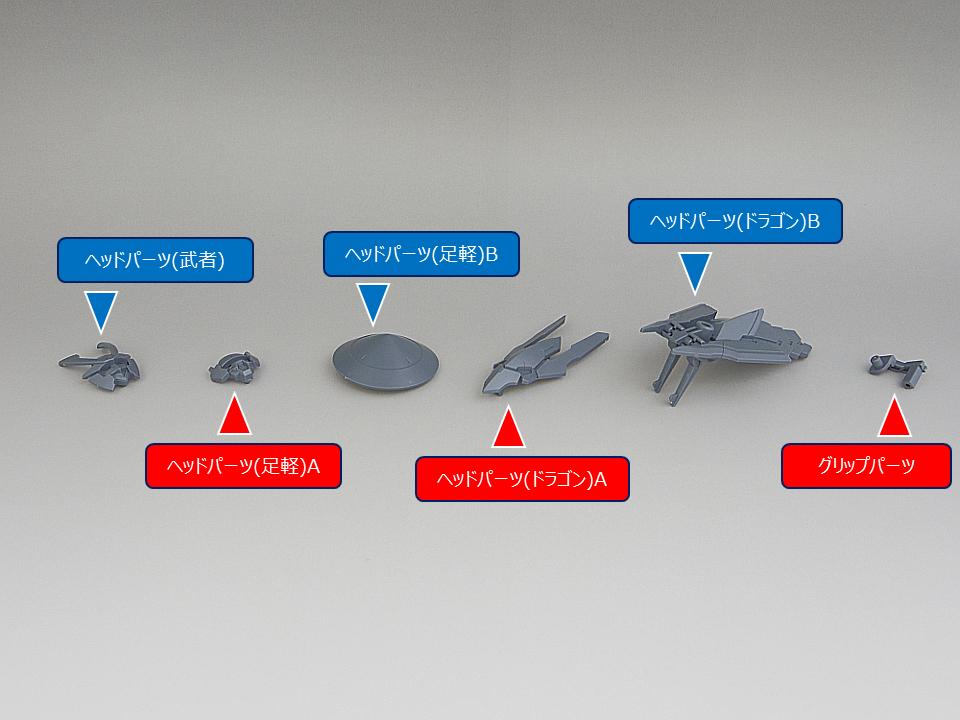 30MM オプションパーツセット4(戦国アーマー)2