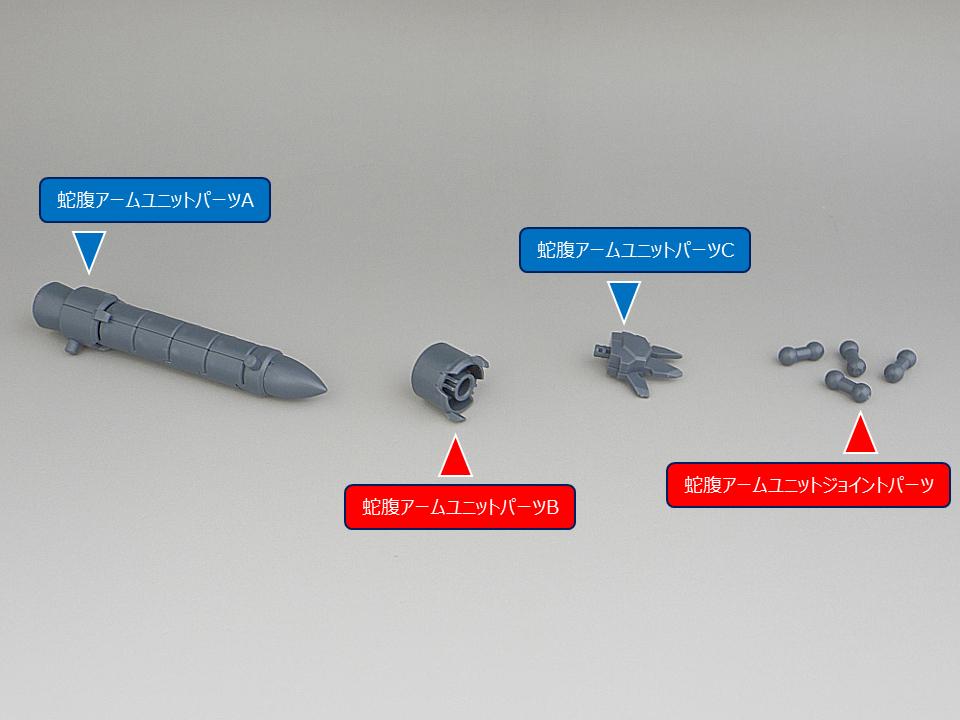30MM オプションパーツセット4(戦国アーマー)4