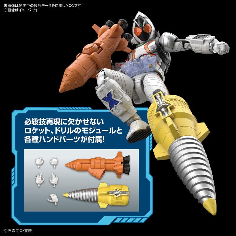 Figure-rise Standard 仮面ライダーフォーゼ ベースステイツ プラモデルFIGURE-126362_04