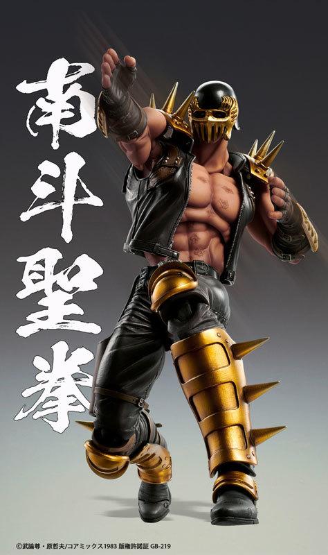 超像可動 北斗の拳 ジャギFIGURE-126058_06