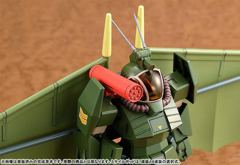 COMBAT ARMORS MAX25 太陽の牙ダグラム 172 ソルティック H8 ラウンドフェイサー ハングライダー装着タイプTOY-RBT-5938_03