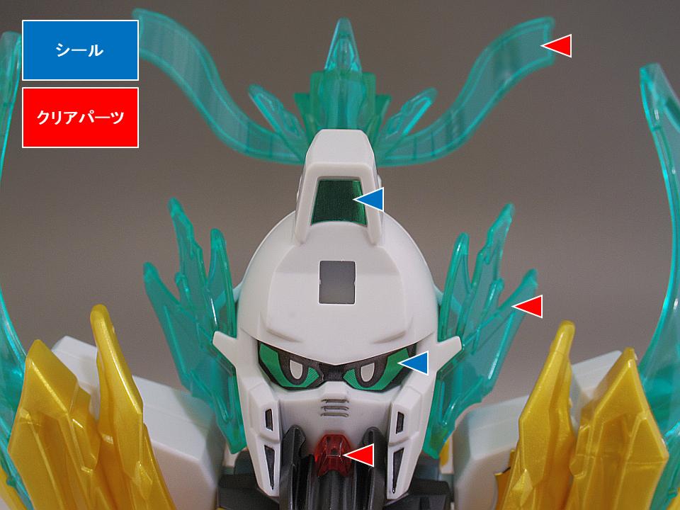 SD 武聖関羽νガンダムa12