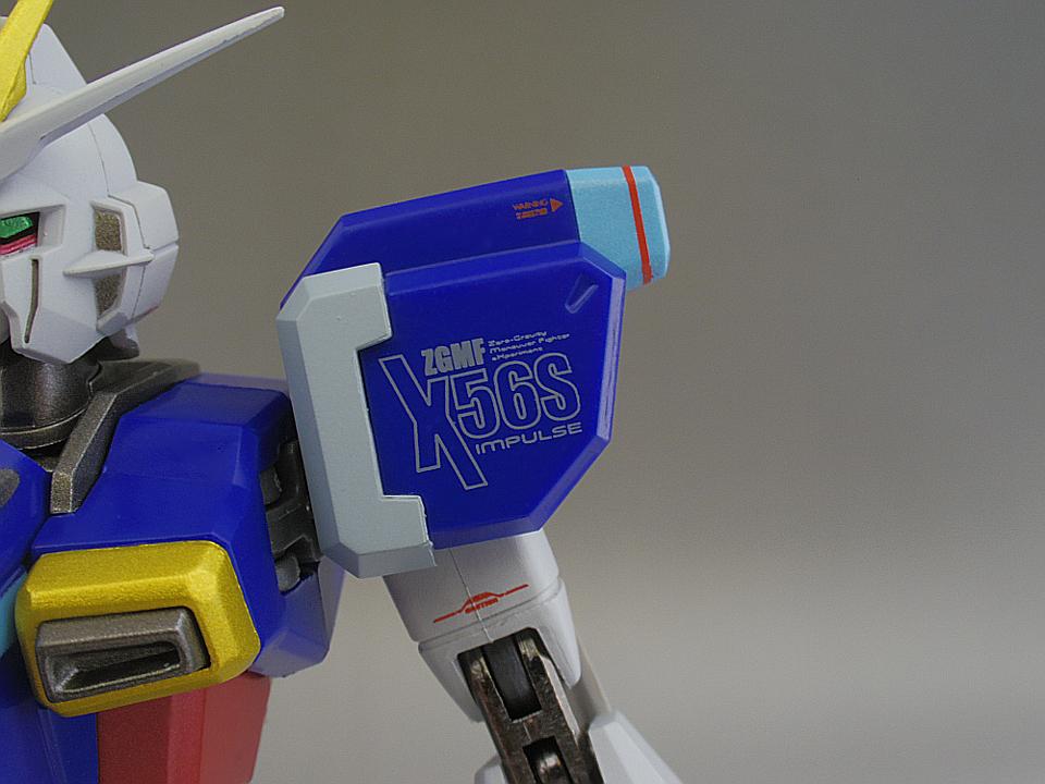 METAL ROBOT魂 インパルスガンダム132