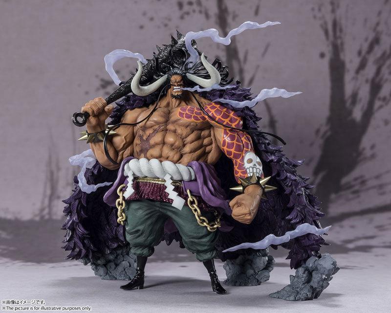 フィギュアーツZERO [EXTRA BATTLE]百獣のカイドウFIGURE-127785_01