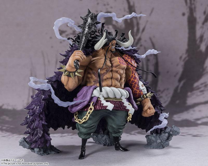 フィギュアーツZERO [EXTRA BATTLE]百獣のカイドウFIGURE-127785_03
