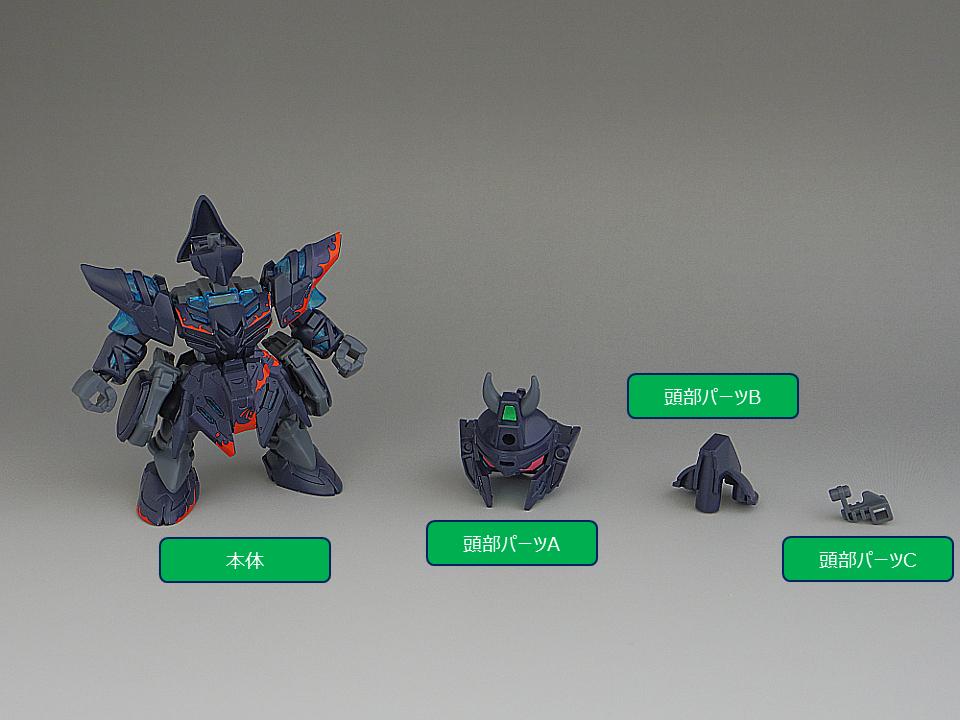 1051_SDW 佐助