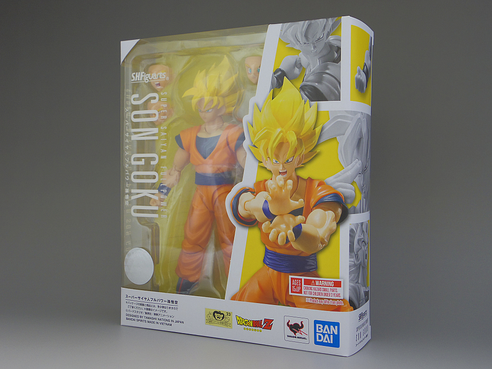1001_SHF 悟空 フルパワー