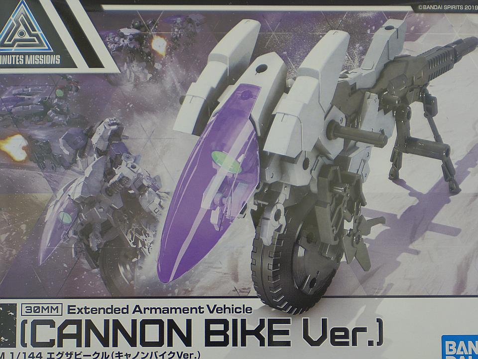 1001_30MM エグザビーグル バイク