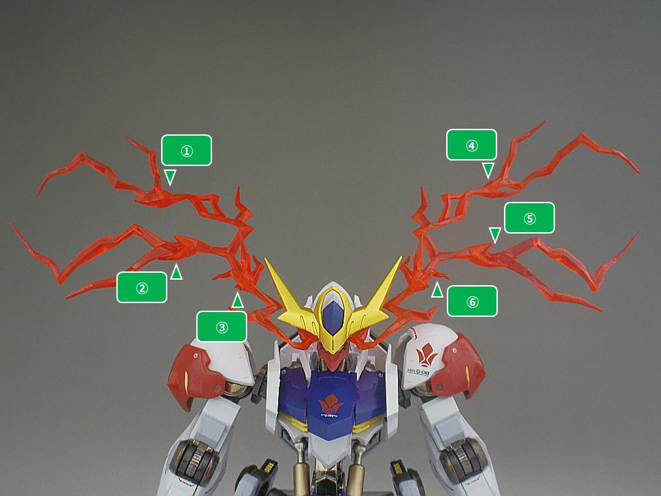 1202_METAL ROBOT魂 ルクス