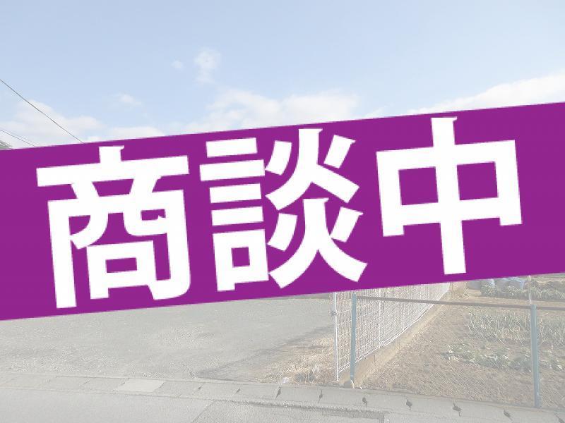 甲府市千塚五丁目 商談中