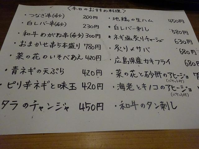 びんすけ2 (2)