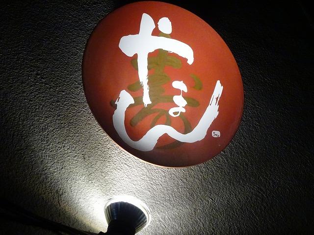 やまん46 (1)