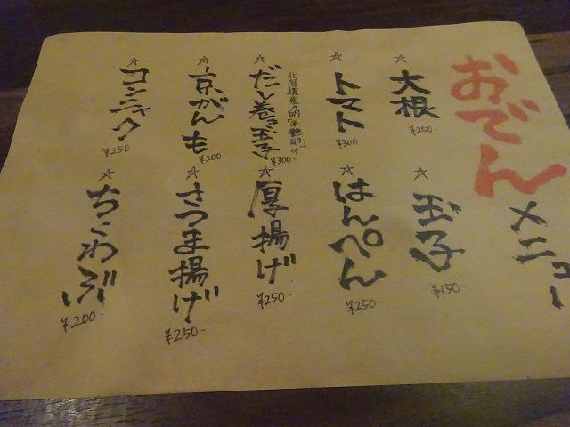 女根11 (3)