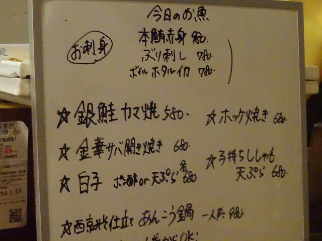 女根11 (4)