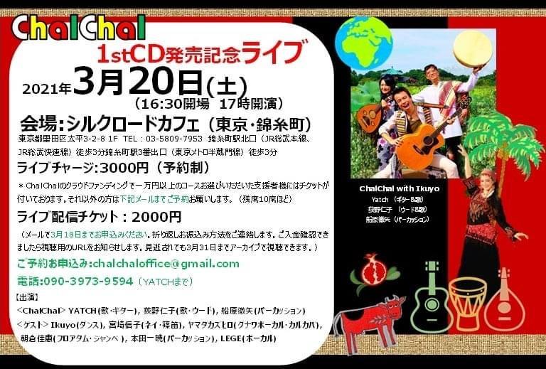 fc2blog_20210219182147f4a.jpg