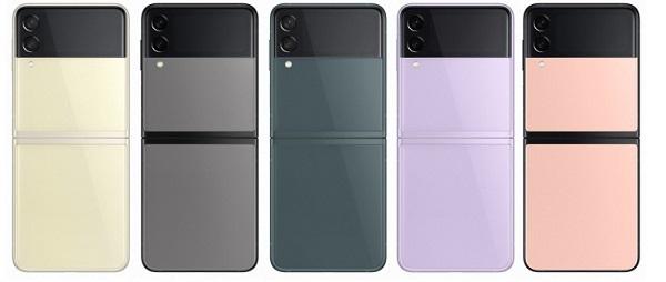 556_Galaxy Z Flip3 5G_imagesB