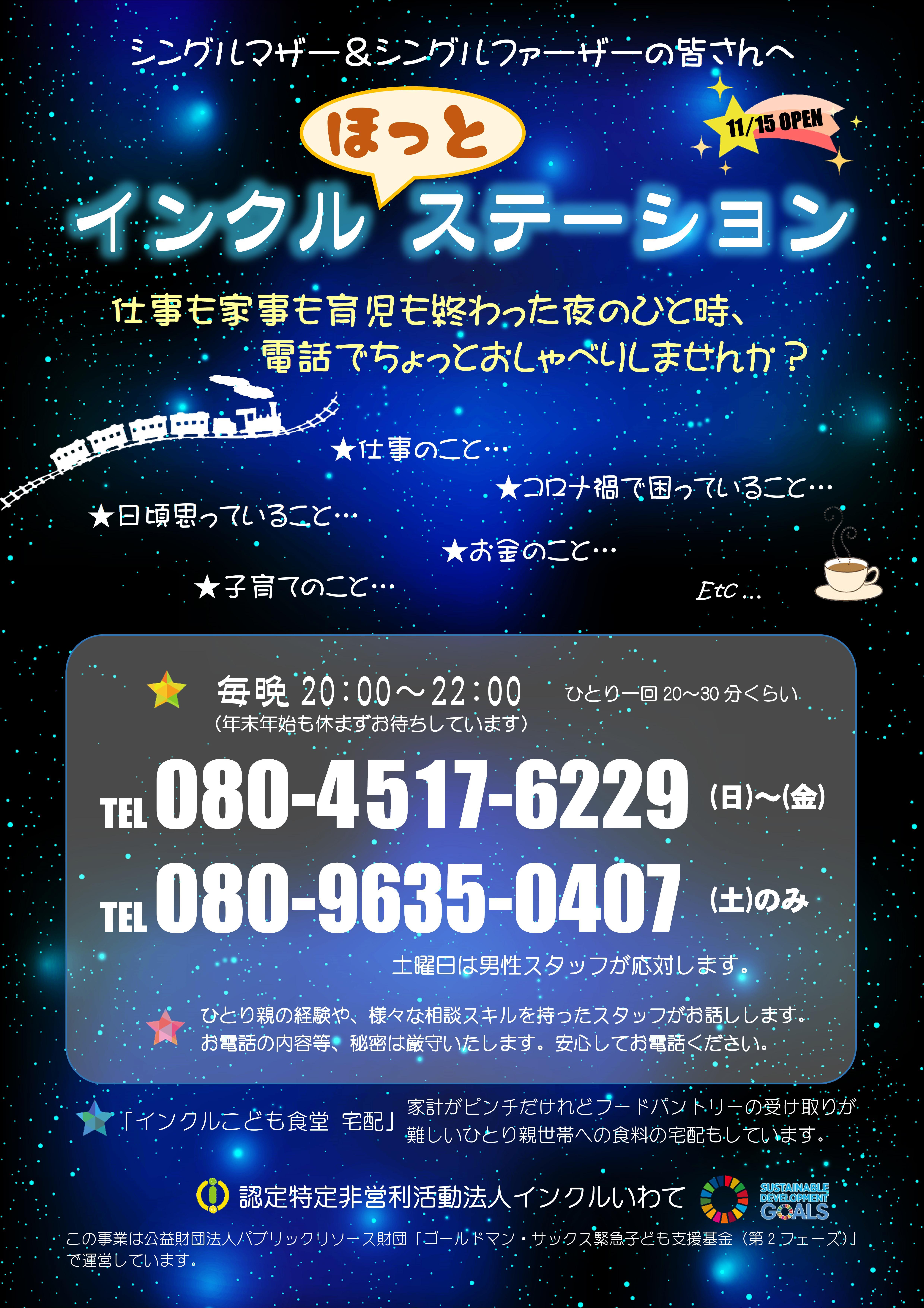 20201106135411671.jpg