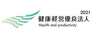 健康経営2021-1