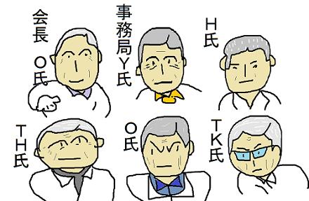 振興会役員会