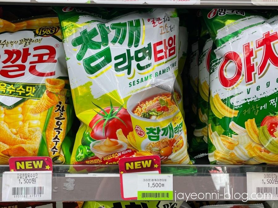 韓国コンビニ_お菓子_コラボ_スナック_CU_1