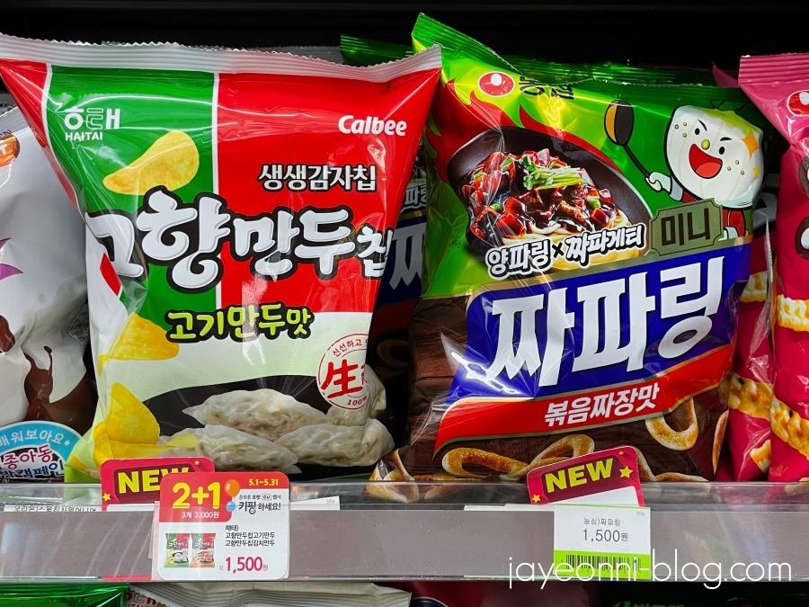 韓国コンビニ_お菓子_コラボ_スナック_CU_3