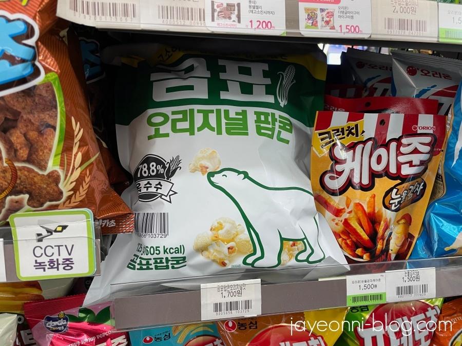 韓国コンビニ_お菓子_コラボ_スナック_CU_5