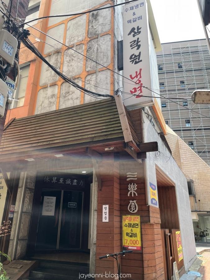 大邱_冷麺_三楽園_東城路_8