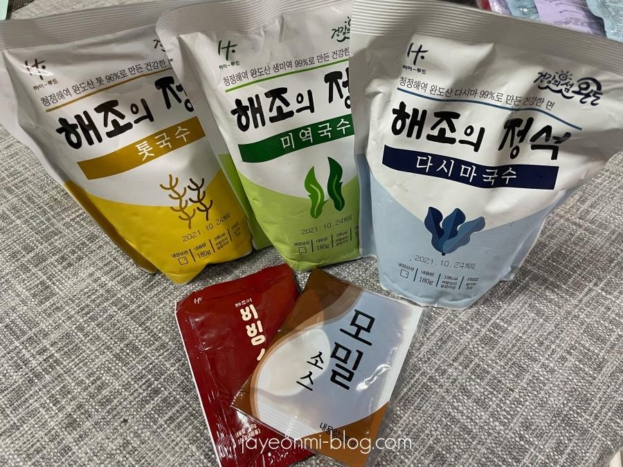 海藻麺_わかめ麺_ひじき麺_昆布麺_韓国_ダイエット_1