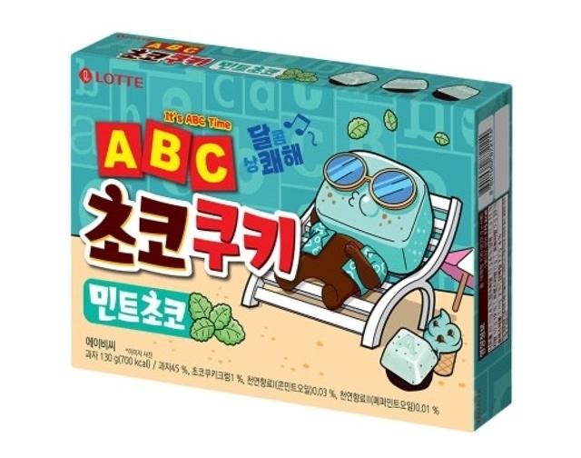 韓国お菓子_ミントチョコ_チョコミント_1