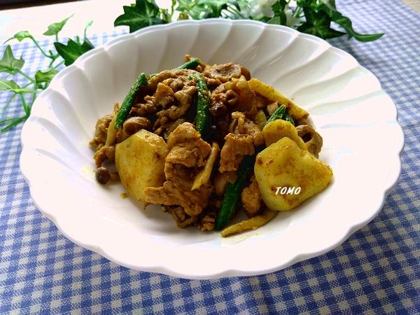 里芋と豚肉のカレー炒め