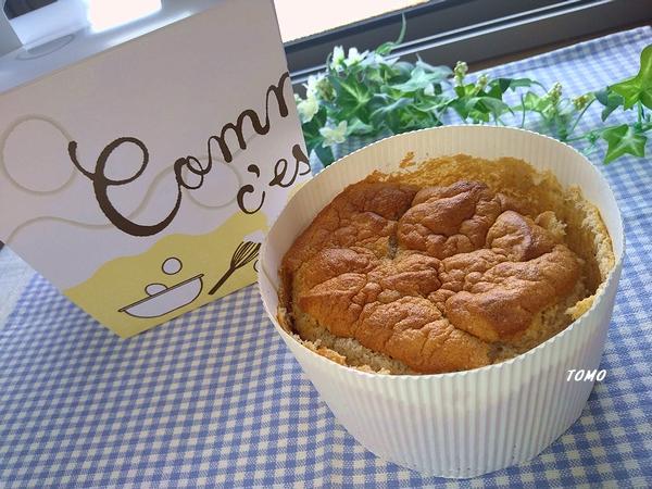 ノンオイル米粉のバナナシフォンケーキ
