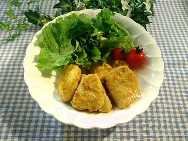 鶏むね肉の塩こうじカレー炒め1