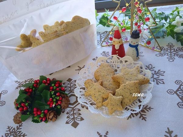 バター不使用の紅茶のクッキー