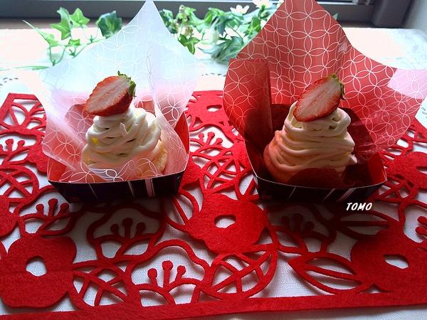 ホットケーキミックスでイチゴのホワイトチョコモンブラン