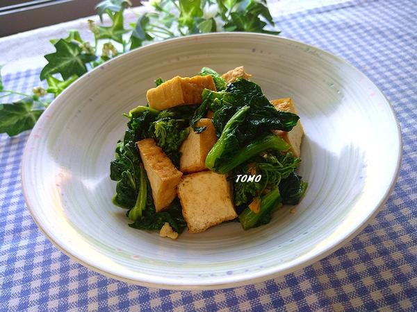 厚揚げの菜の花のオイスターソース炒め
